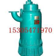 五星泵业110KW矿用泵图片