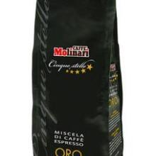 供应莫利molinari咖啡豆 意大利进口咖啡豆 咖啡设备专卖