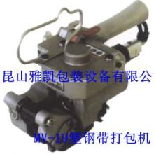 供应重庆西铝MV19打包机西安进口打包机太原太钢打包机图片
