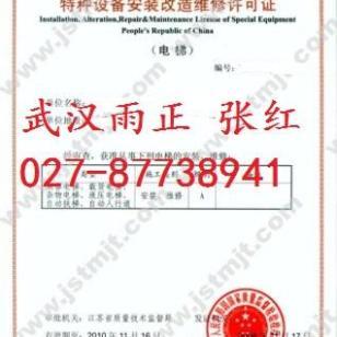 事故后监测仪表民用核生产许可证图片