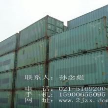 供应用于杂货集装箱的上海旧集装箱买卖液体灌装箱