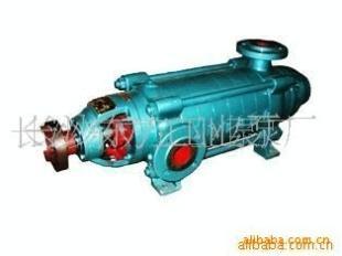 D46-50*3水泵