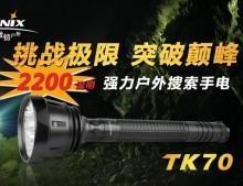 供应广州菲尼克斯强光手电筒LED手电