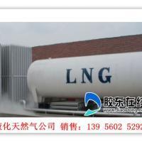 合肥天然气价格合肥工业气体供应商