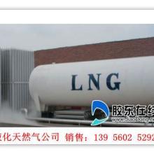 供应用于生产加工的合肥天然气价格合肥工业气体供应商