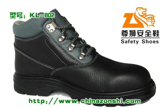 尊狮工作鞋_供应尊狮化工行业使用的耐酸碱劳保鞋