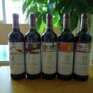 木桐珍宝2005干红葡萄酒图片