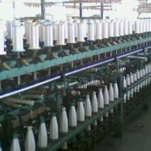 供应海达牌化纤纱线150D/3,210D/3,250D/3图片