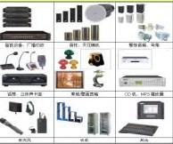 广东省深圳市消防广播广播系统销售