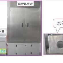 供应制动软管拉索检验设备综合试验台图片