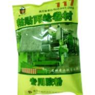 供应117粘贴丙纶卷材专用胶粉