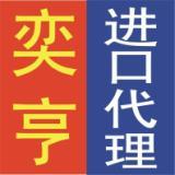上海浦东机场进口清关代理进口商检代理
