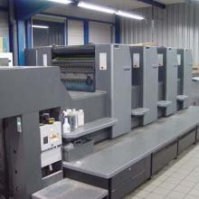 上海二手海德堡印刷机进口清关代理/二手罗兰印刷机进口备案代理