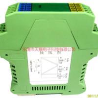 供应有源隔离器REB1IS-222