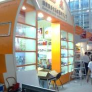 2015年广州春交会展位图片