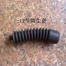 供应防尘套伸缩罩伸缩套耐高温防护,防尘套专业生产,防尘套报价