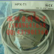 供应日本山武光电放大器HPX-T1