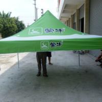 供应折叠广告帐篷、广告帐篷、潜江帐篷