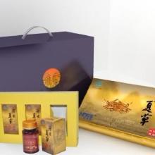 供应西藏野生冬虫夏草胶囊深圳诺泰投资发展有限公司