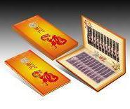 广州钱币册80版第四套豹子号珍藏册图片