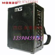 户外米高充电音箱MG820背带音箱图片