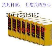 供应煤矿安全生产十万个为什么正版包邮,煤炭工业出版社,12册批发