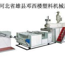 供应滨州供应专业气泡膜机/邓西楼塑料机械厂图片
