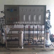 供应上海涂装电镀纯水设备