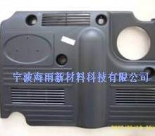 供应汽车发动机盖板改性塑料尼龙PA6复合增强耐磨低翘曲批发