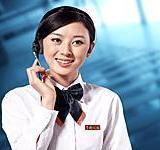 LG液晶电视南宁售后服务电话/LG电视南宁维修安装网点