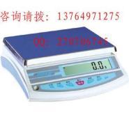 供应松江15KG电子称厂家/嘉定15公斤电子秤报价