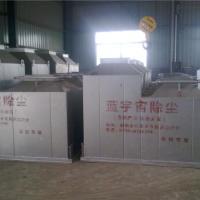 供应1吨锅炉除尘器