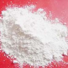 供应氢氧化铝
