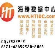香港VPS主机租用免备案VPS图片