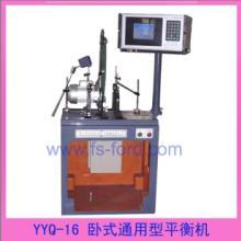 供应玻璃机械动平衡-水磨机转子平衡机