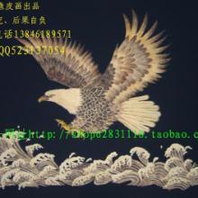 黑龙江省大量批发鱼皮画