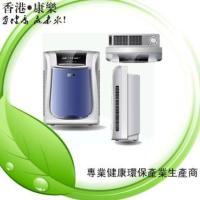 供应空气净化器净化器厂家专业生产净化环保 图片|效果图