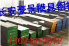 供应抚钢35CrMnSi合金钢材质图片