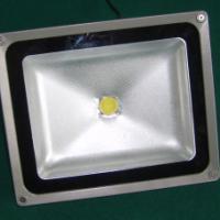 供应华纳照明LED泛光灯供应