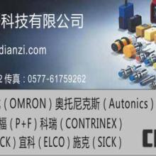供应霍尔传感器,双极性霍尔传感器,锁存型霍尔传感器,双磁极霍尔传感器