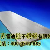 1CR13不锈钢中厚板生产厂家