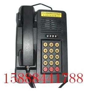 KTH-18煤矿用电话KTH18图片