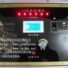 供应ZY-10体电能量仪眉山招商