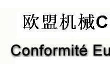 圆丝拉丝机CE认证报价