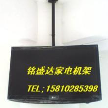 供应液晶等离子电视吊架图片