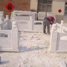 莱州市栏杆生产厂家 石材栏杆批发