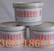 供应铜川止水带双组份聚硫密封胶生产商