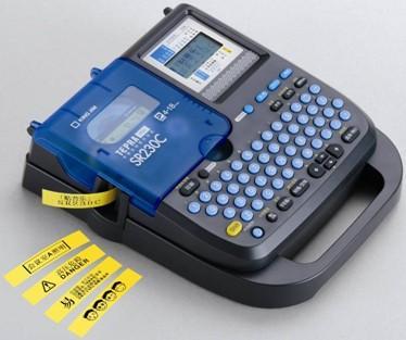 供应锦宫SR230C简易标签打印机