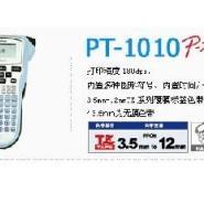 PT-1010签打印机清仓特价图片