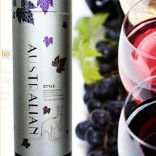 澳洲袋鼠葡萄酒代理加盟